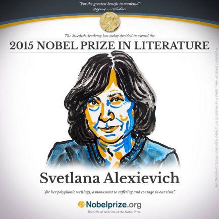 Культура, Светлана Алексиевич получила Нобелевскую премию по литературе | Светлана Алексиевич получила Нобелевскую премию по литературе