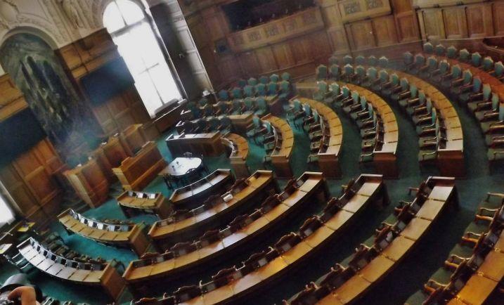 Калейдоскоп, Датский парламент обсуждает возможность легализации марихуаны | Датский парламент обсуждает возможность легализации марихуаны