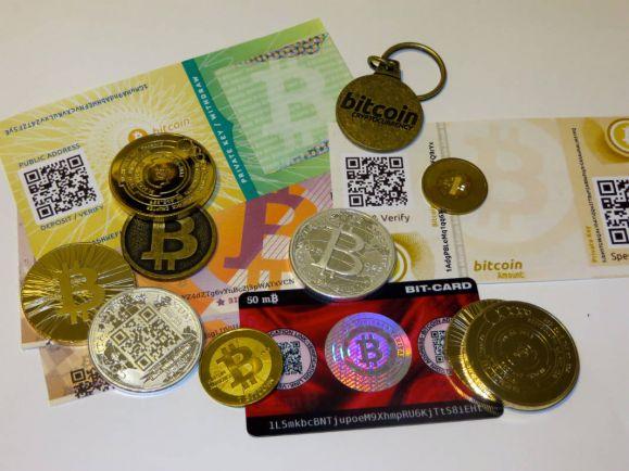 Бизнес, На Стокгольмской валютной бирже состоялась первая торговая сессия с участием биткоина | На Стокгольмской валютной бирже состоялась первая торговая сессия с участием биткоина