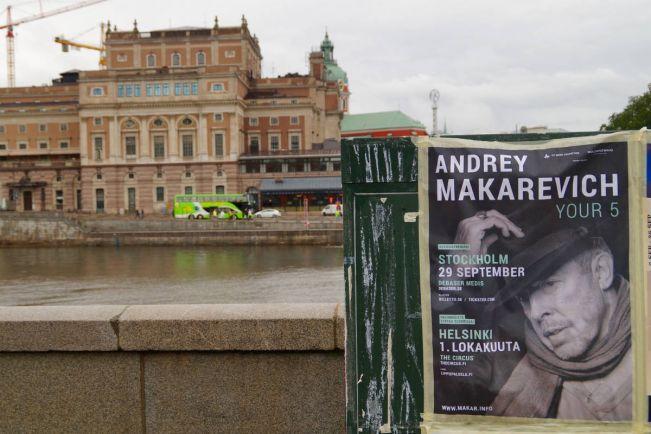 Культура, Российский музыкант Андрей Макаркевич впервые выступит в Стокгольме и Хельсинки | Российский музыкант Андрей Макаркевич впервые выступит в Стокгольме и Хельсинки