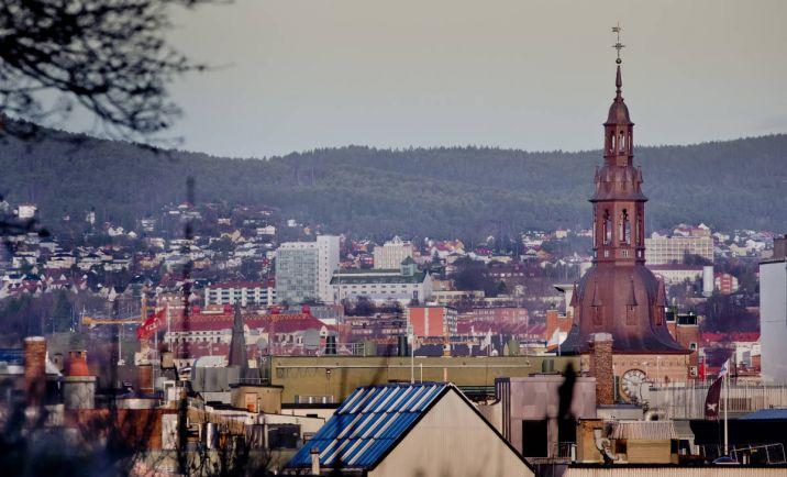 Бизнес, Норвежское государство впервые не планирует пополнять «общенациональную копилку» | Норвежское государство впервые не планирует пополнять «общенациональную копилку»