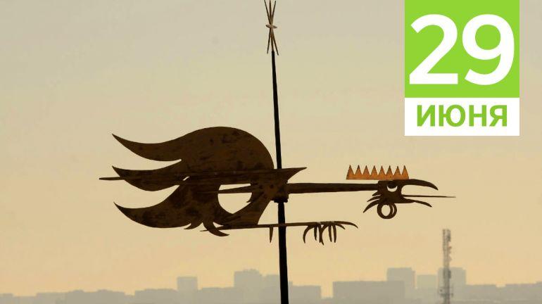 Июнь, 29 | Календарь знаменательных дат Скандинавии