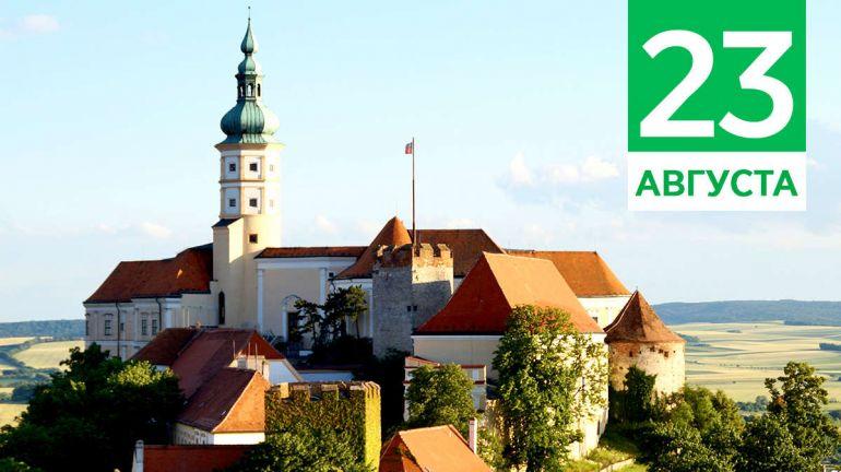 Август, 23 | Календарь знаменательных дат Скандинавии