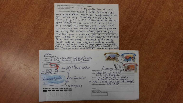 Туризм, В Исландии доставили второе письмо без имени и адреса на конверте – на этот раз из Москвы | В Исландии доставили второе письмо без имени и адреса на конверте – на этот раз из Москвы