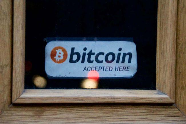 Бизнес, В Финляндии появится новый банкомат для операций с криптовалютой биткоин | В Финляндии появится новый банкомат для операций с криптовалютой биткоин