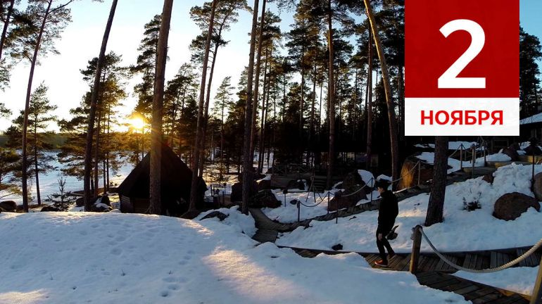 November, 2 | Календарь знаменательных дат Скандинавии