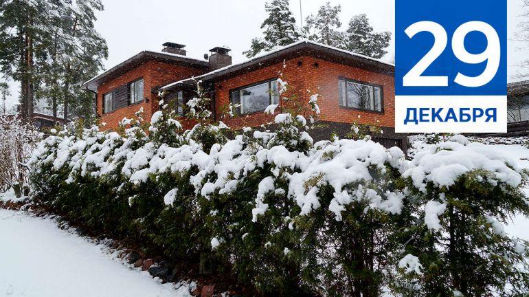 December, 29 | Календарь знаменательных дат Скандинавии