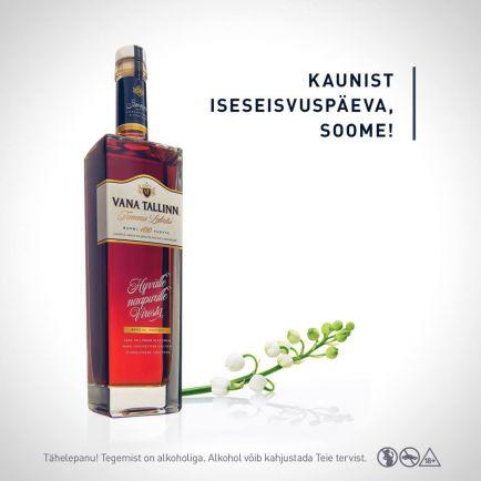 Бизнес, Знаменитый эстонский ликёр выбран официальным напитком 100-летия Финляндии | Знаменитый эстонский ликёр выбран официальным напитком 100-летия Финляндии