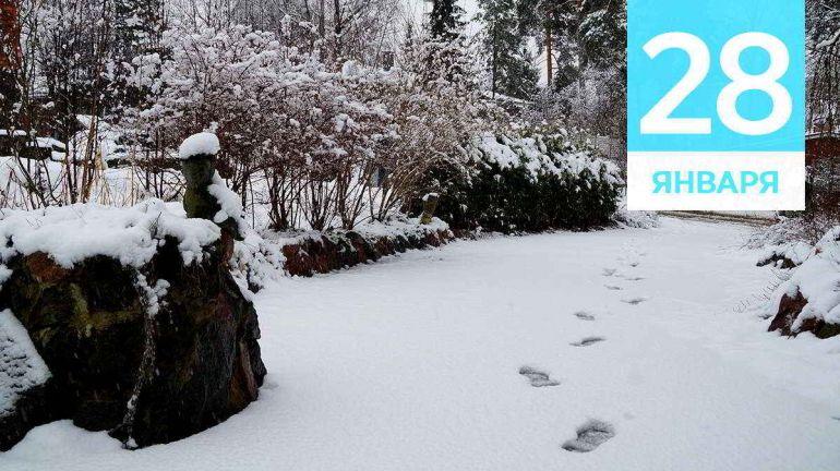JANUARY, 28 | Календарь знаменательных дат Скандинавии