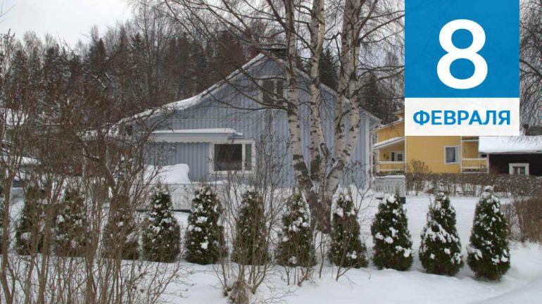 Февраль, 8   Календарь знаменательных дат Скандинавии