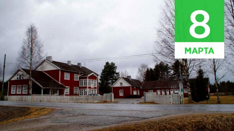 Март, 8 | Календарь знаменательных дат Скандинавии