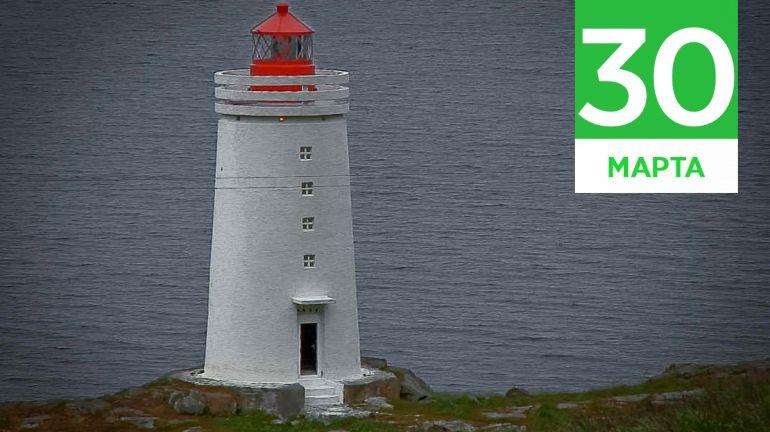 Март, 30 | Календарь знаменательных дат Скандинавии