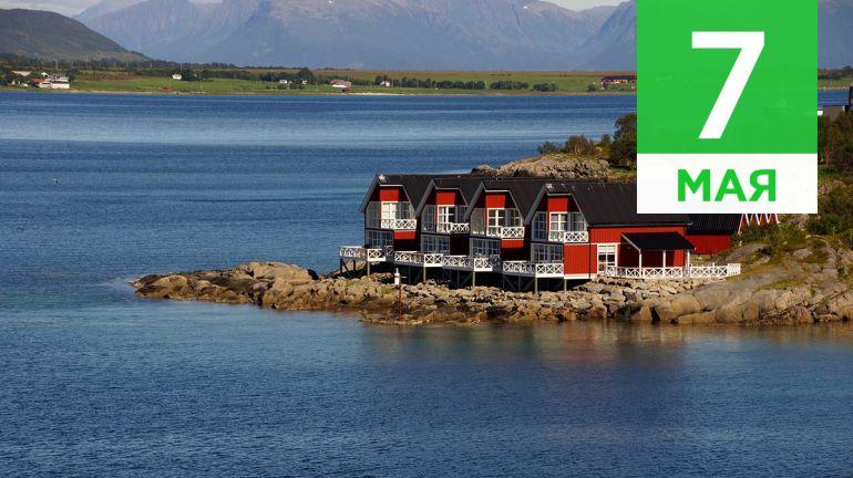 Май, 7   Календарь знаменательных дат Скандинавии
