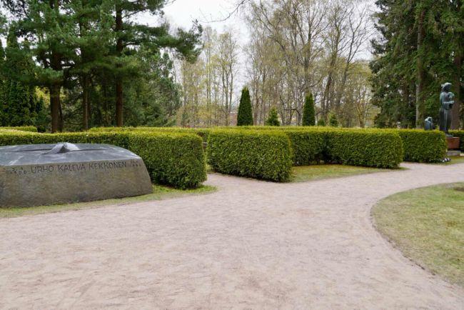 Общество, Бывшего президента Финляндии Мауно Койвисто похоронят 25 мая | Бывшего президента Финляндии Мауно Койвисто похоронят 25 мая